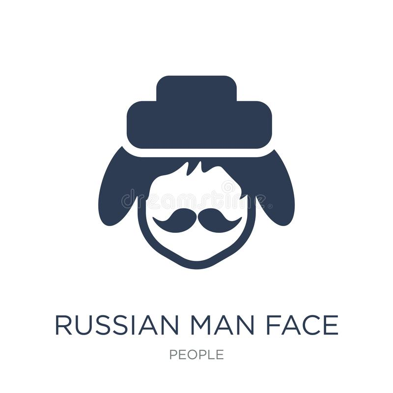 Russian man face icon. Trendy flat vector Russian man face icon vector illustration
