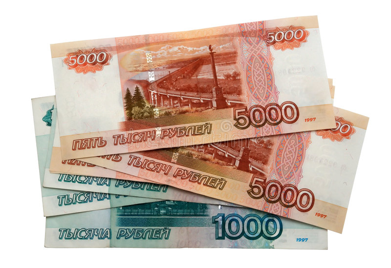 The Russian money royalty free stock photos