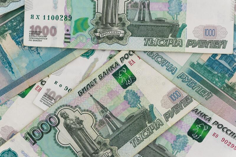 Russian money banknotes background texture. Russian money, bills royalty free stock photo