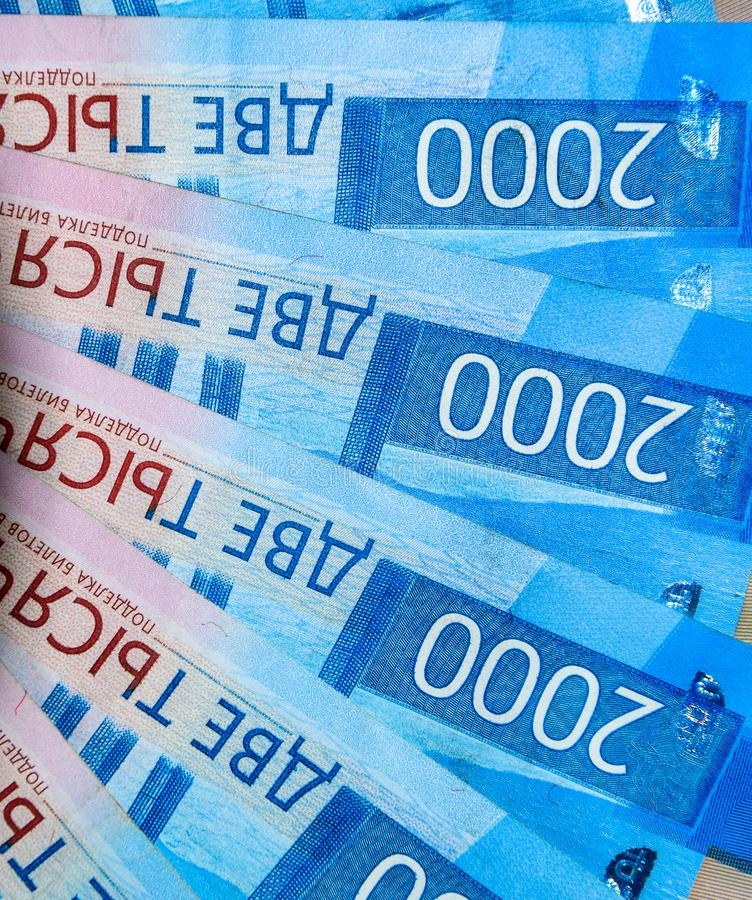 Money banknotes in nominal value of two thousand. New tickets of the bank of Russia. Russian money. Russian money banknotes in nominal value of two thousand. New royalty free stock photo