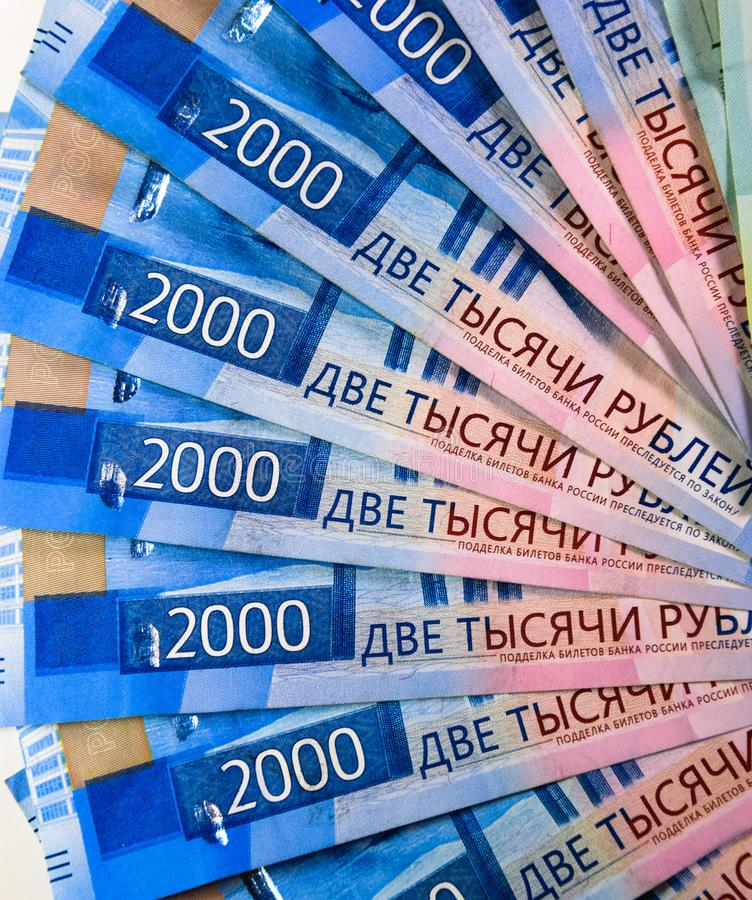 Money banknotes in nominal value of two thousand. New tickets of the bank of Russia. Russian money. Russian money banknotes in nominal value of two thousand. New stock images