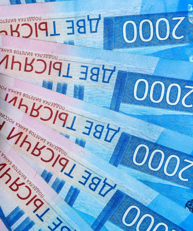 Russian money banknotes in value of two thousand. New tickets of the bank of Russia. Russian money. Russian money banknotes in nominal value of two thousand. New stock photo