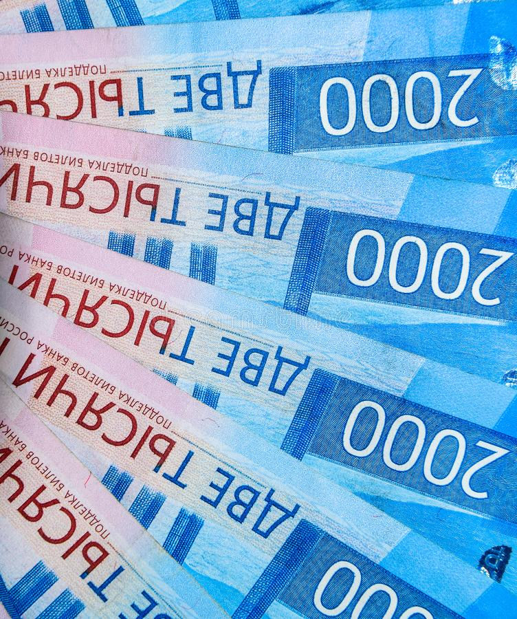 Russian money banknotes in nominal  of two thousand. New tickets of the bank of Russia. Russian money. Russian money banknotes in nominal value of two thousand royalty free stock photo