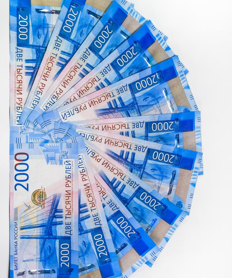 Russian money banknotes in nominal of two thousand. New tickets of the bank of Russia. Russian money. Russian money banknotes in nominal value of two thousand stock image