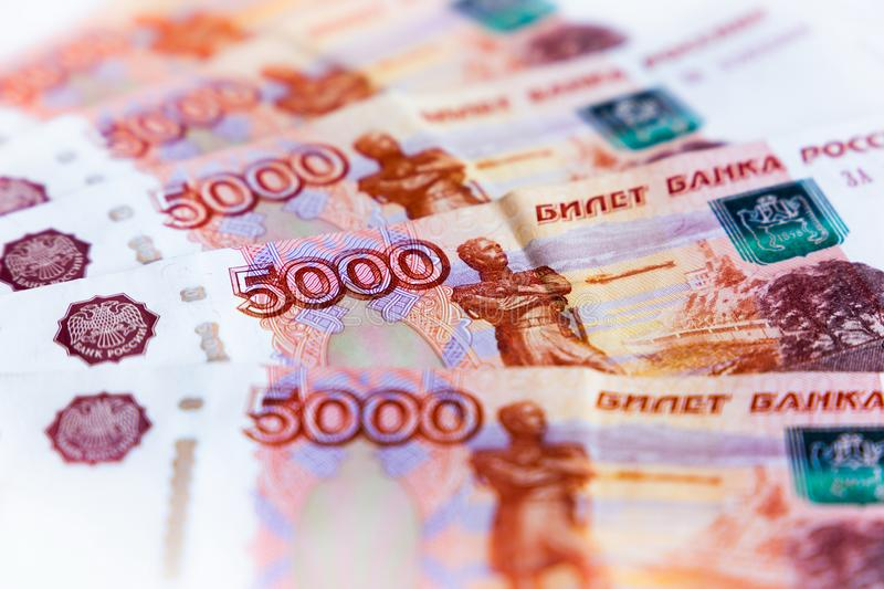 Russian money and coins. Close-up image stock photography