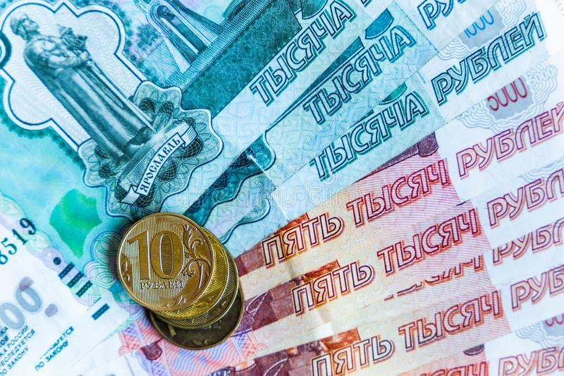 Russian money and coins. Close-up image stock photo