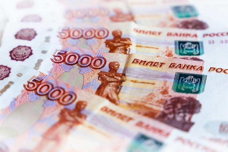 Russian money and coins. Close-up image stock image