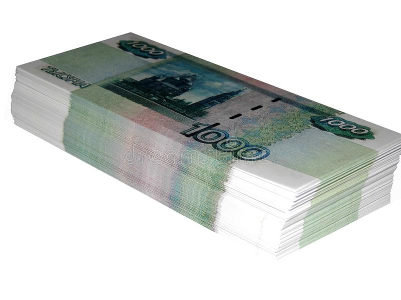 Russian money in an envelope. Closeup stock photography