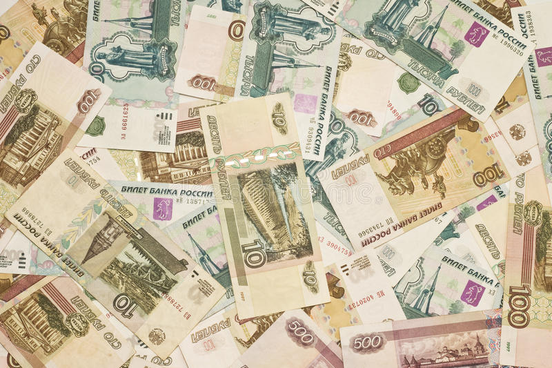 Russian money - roubles royalty free stock image
