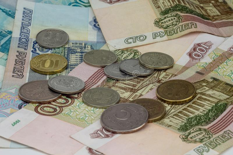 Russian money of various denominations stock photography