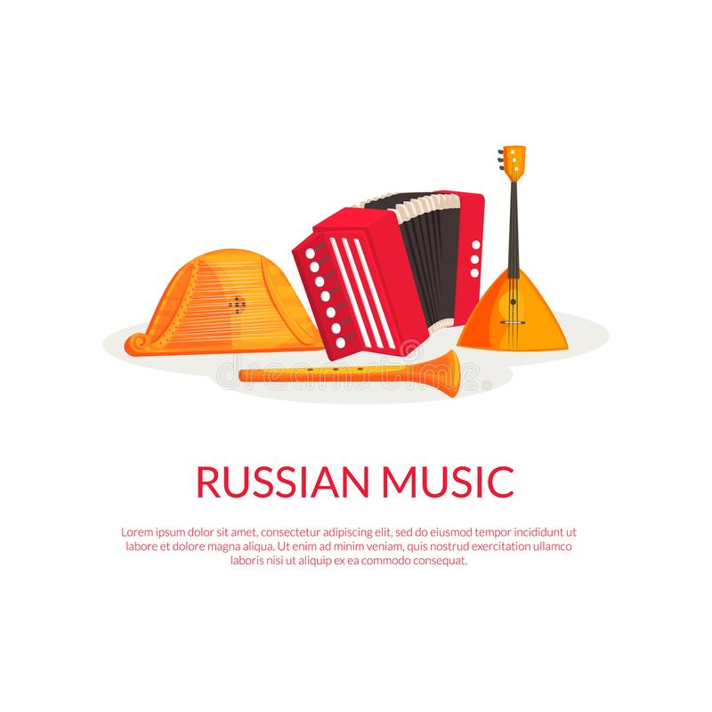 Russian Music Banner Template with Place for Text and Russian Folk Music Instruments, Accordion, Balalaika, Harp, Flute stock illustration