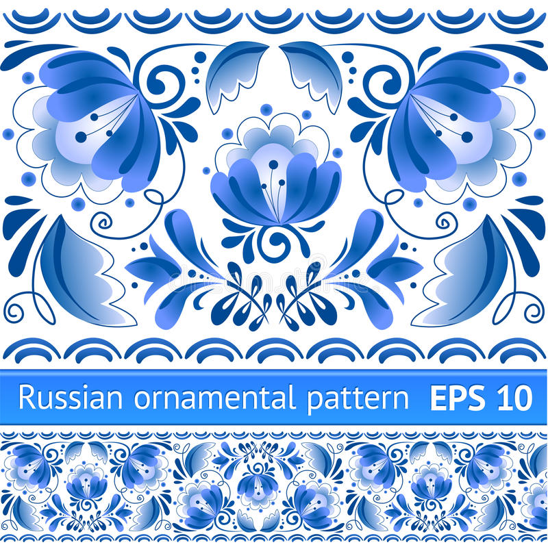 Russian national blue floral pattern royalty free illustration