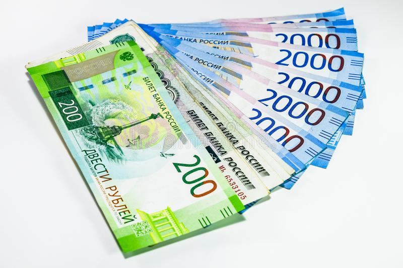 Russian new denominations of 2000 and 200 rubles. Russian banknotes. Russian money is ruble royalty free stock photo