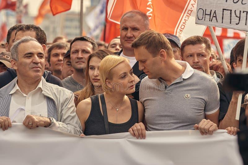 Yulia Navalny Photos Free Royalty Free Stock Photos From Dreamstime