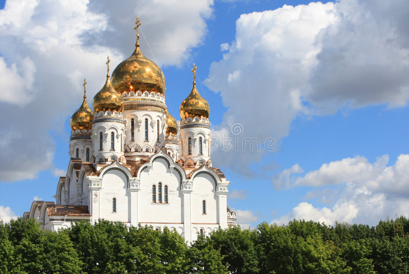 Russian Orthodox Church Came