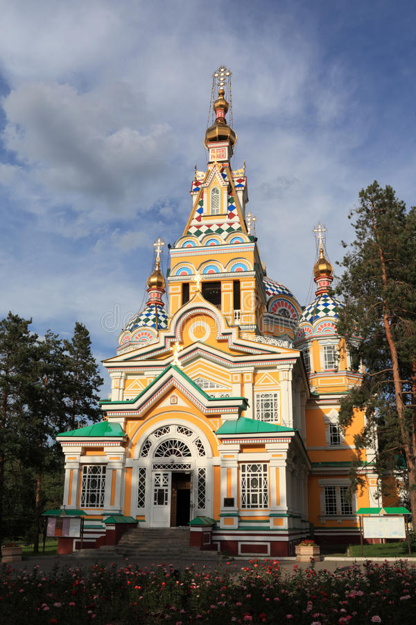 Russian Orthodox Church In Panfilov Park Stock Image