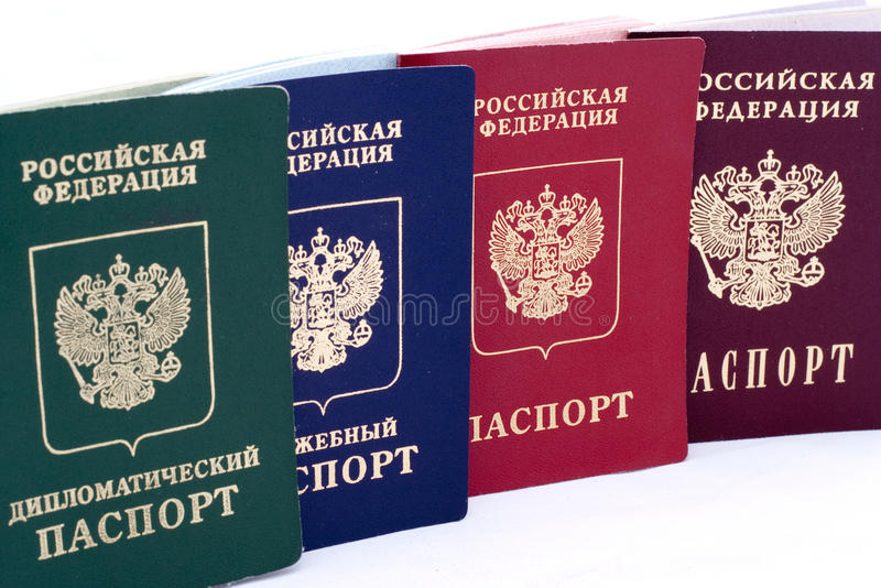 Russian passport royalty free stock photography