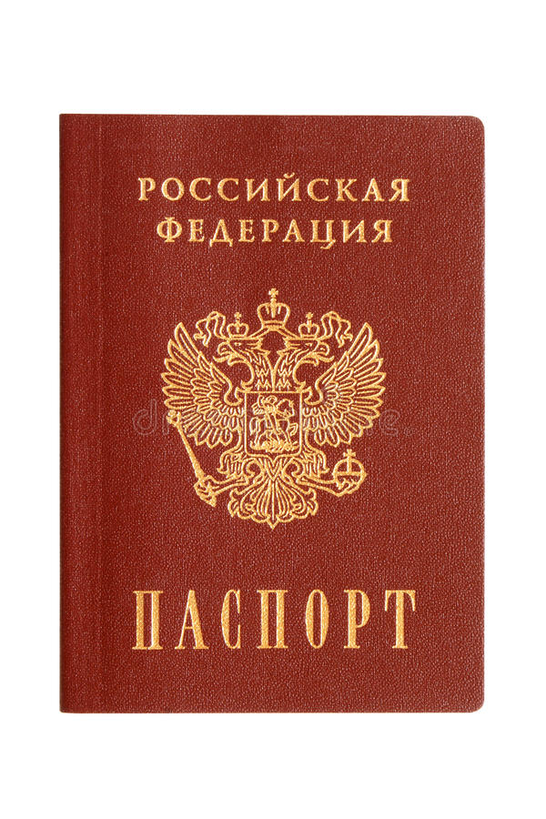 Russian passport. Isolated on the white background royalty free stock photo