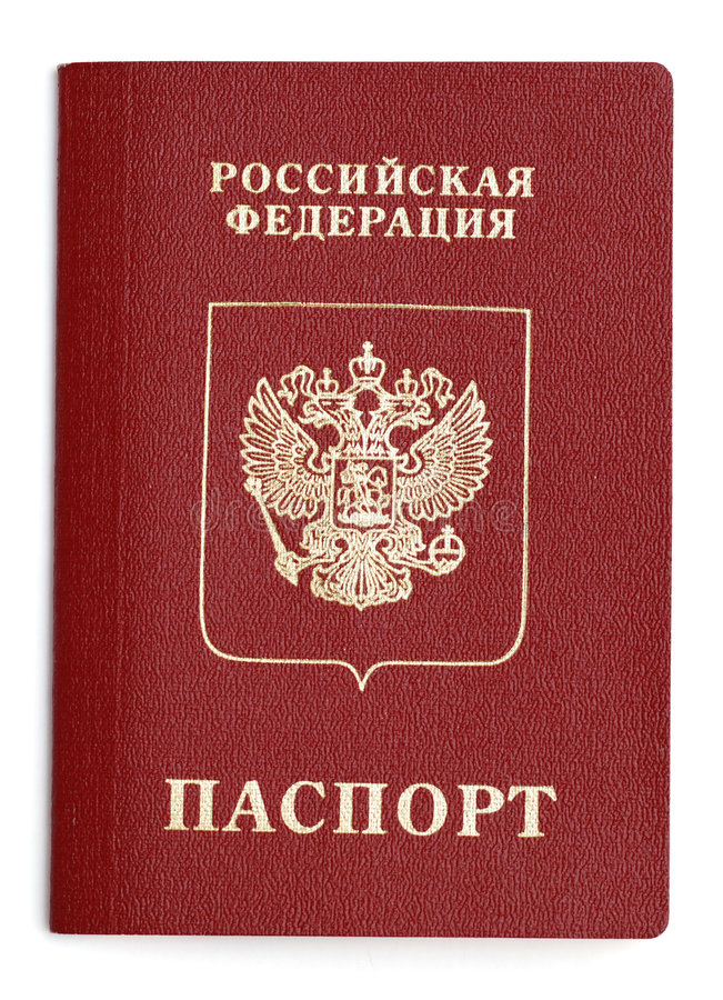 Russian passport stock photo