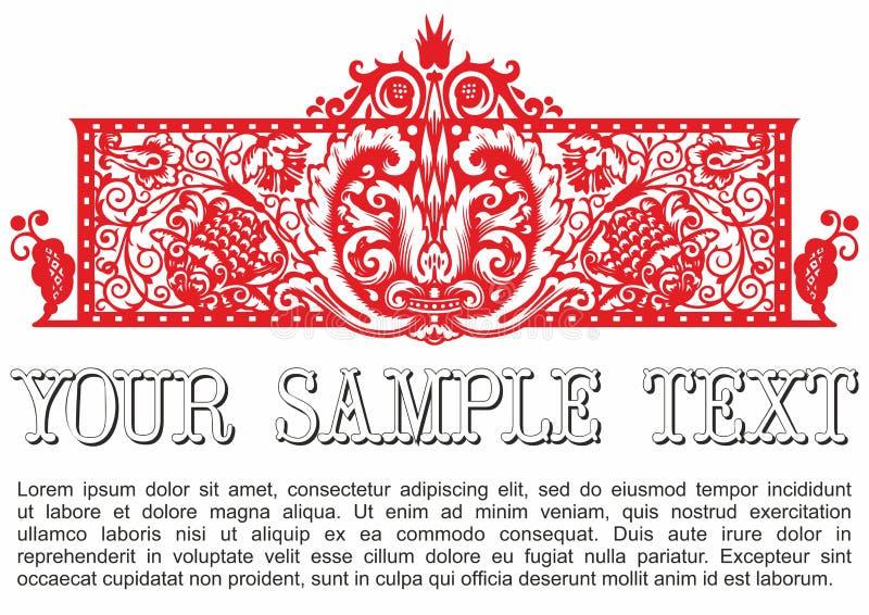 Vintage Ornament vector. Russian style ornament engraving border floral retro pattern. Foliage swirl decorative design element fil. Russian pattern. Vintage stock illustration