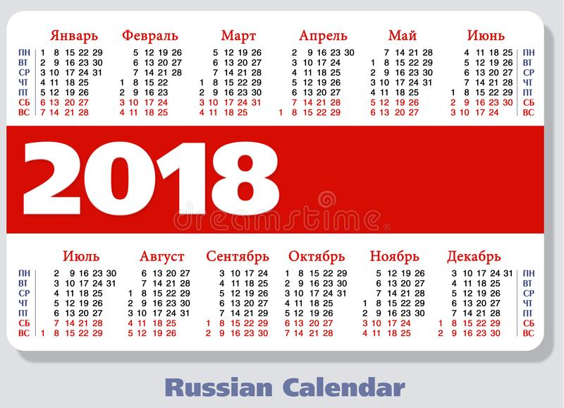 Russian pocket calendar for 2018 royalty free illustration