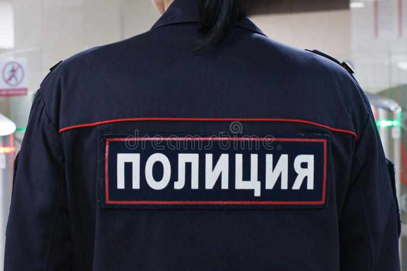 Russian police officer at Moscow metro. Russian police officers at Moscow metro. Moscow. Metro station. July,16, 2016 stock image