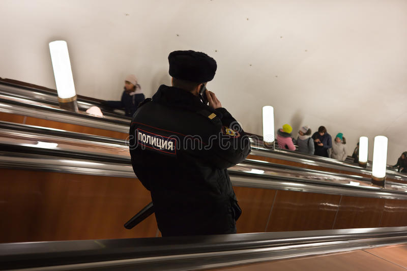 Russian police officer at underground. Russian police officer at metro. Moscow, Jan, 16, 2016 royalty free stock image