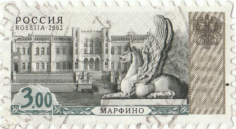 Russian postage stamp stock photos