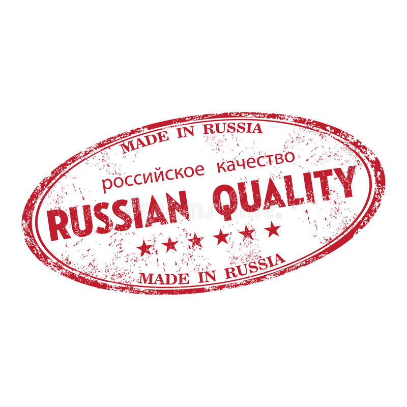 Russian quality rubber stamp stock images