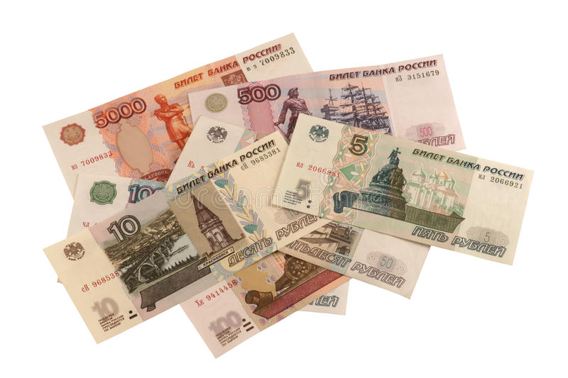 Download Russian Roubles. Different Banknotes. Stock Photo - Image: 10099408