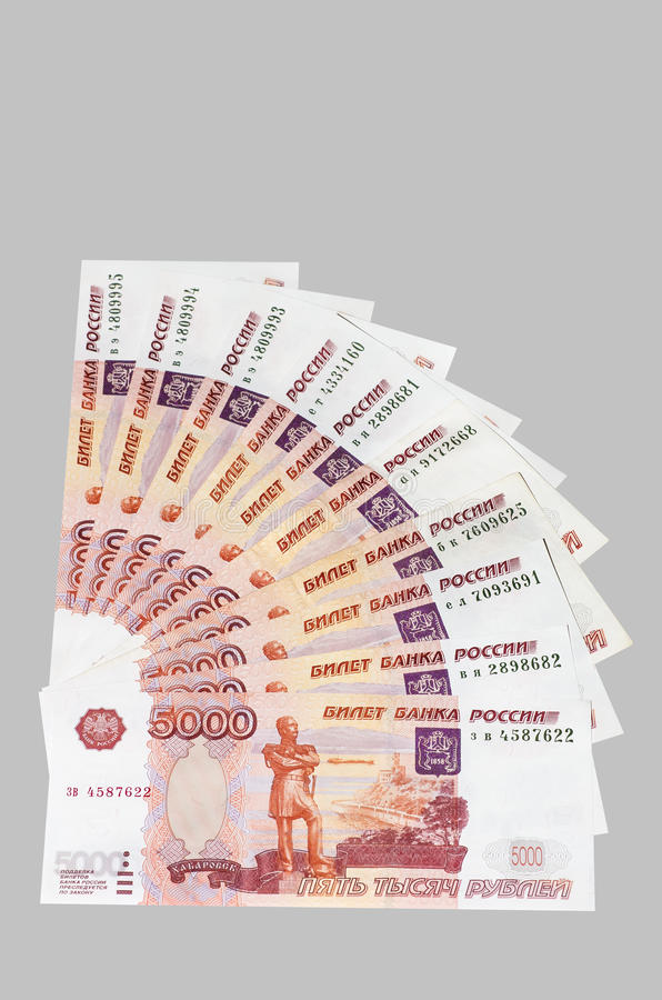 Russian Ruble. Russian big money. 5000 rubles royalty free stock photo