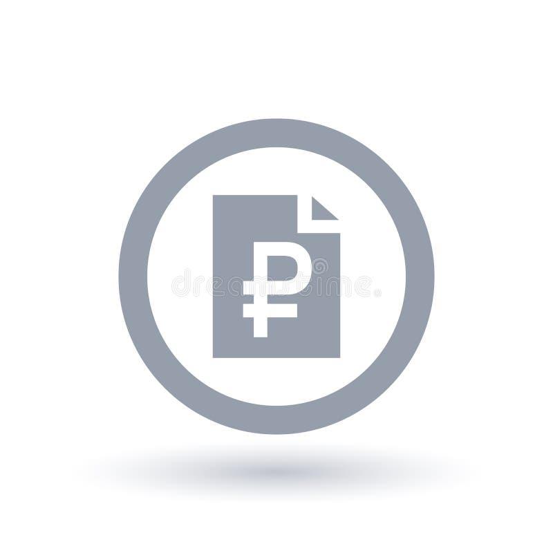 Russian Ruble paper bill icon - Russia money document symbol stock illustration