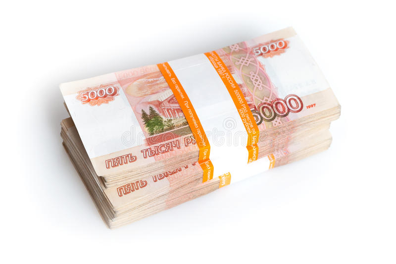 Download Russian Rubles Isolated On White Stock Images - Image: 33522824