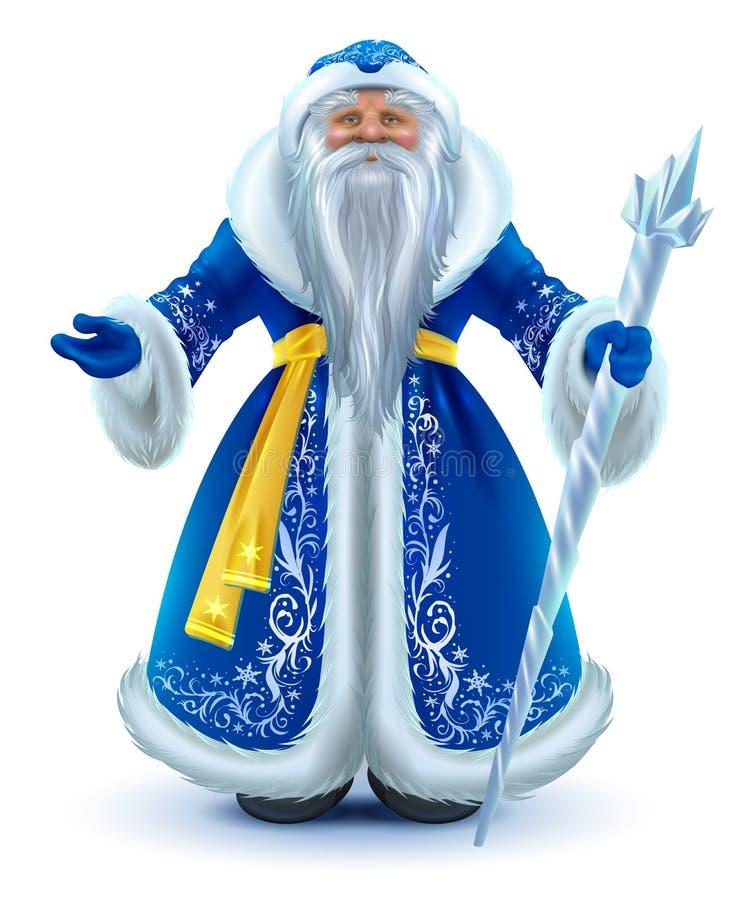 Russian Santa Claus grandfather frost in blue fur coat stock illustration