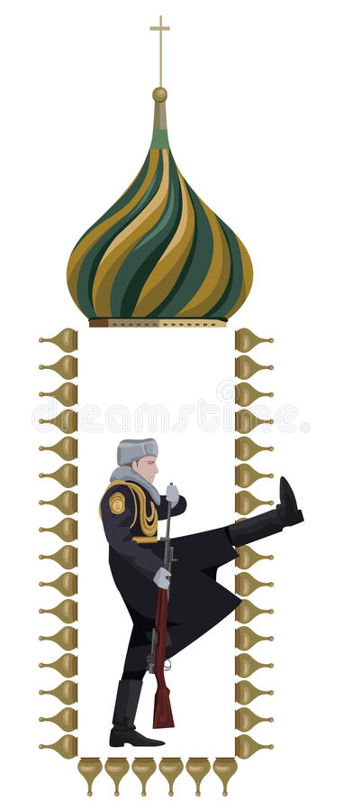 Download Russian Soldier stock vector. Image of drawing, ornamental - 26593025