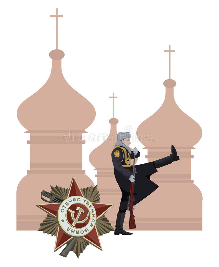Download Russian Soldier stock vector. Illustration of church - 26593122
