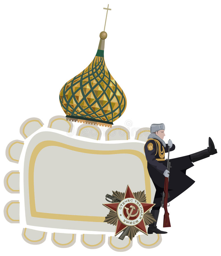 Russian Soldier And Honor Medal Stock Photo