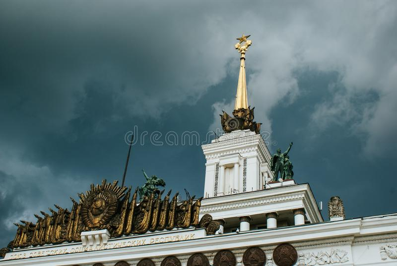 Russian soviet style architecture in cloudy day royalty free stock photography