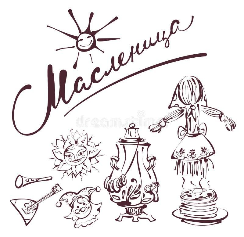 Russian Spring Festival Shrovetide. Symbols and accessories pancakes, stuffed, samovar, balalaika, sun, and jester vector illustration