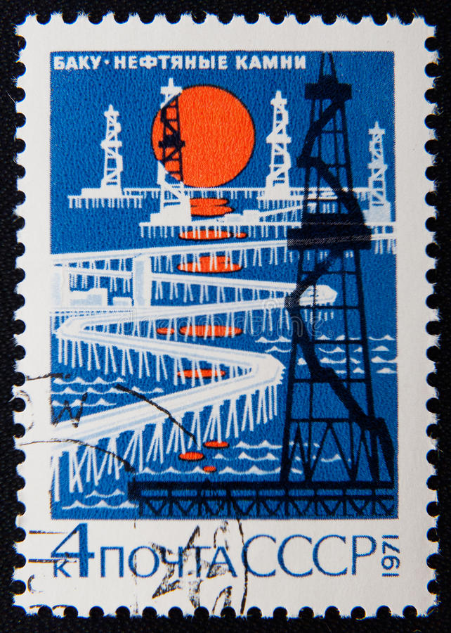 Russian stamp shows Oil Rigs, Baku. Circa 1971 stock photos