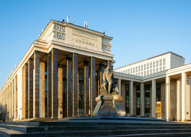 Russian State Library building Moscow. Moscow, Russia - September 20, 2014: Russian State Library building in Moscow city in Russia in the morning royalty free stock photos