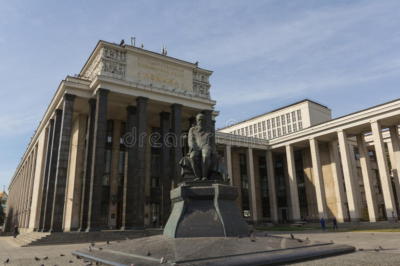 Russian State Library of Lenin stock image