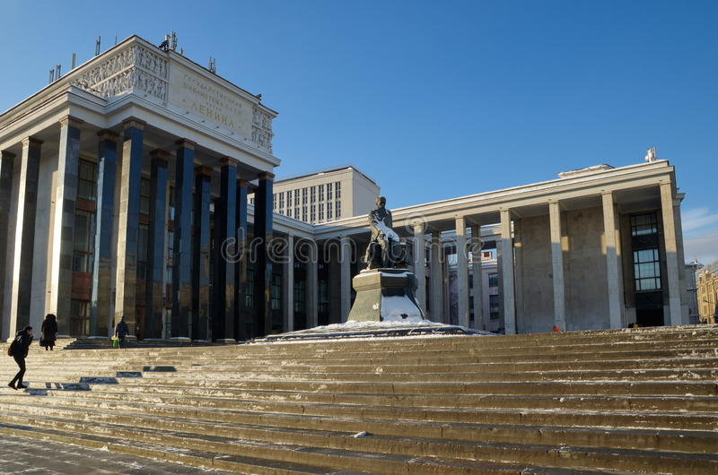 The Russian state library, Moscow, Russia stock photography