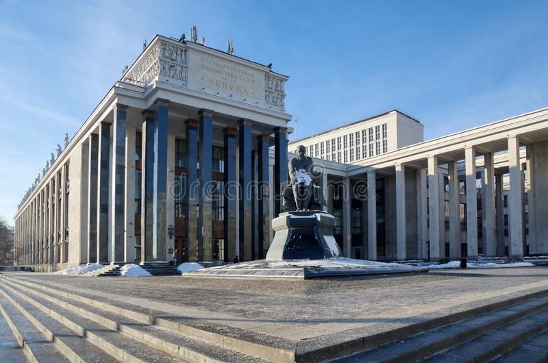 The Russian State Library, Moscow, Russia royalty free stock photo