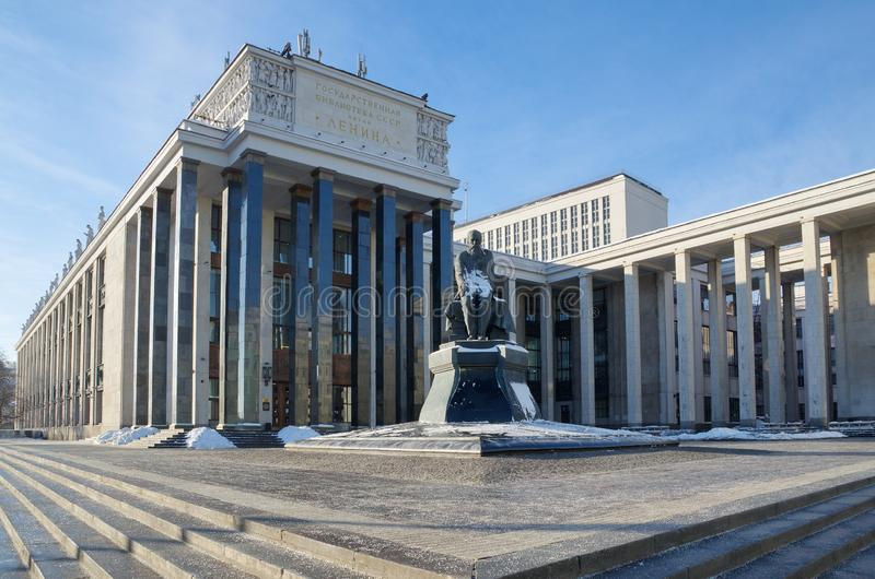 Russian state library in Moscow, Russia royalty free stock photos