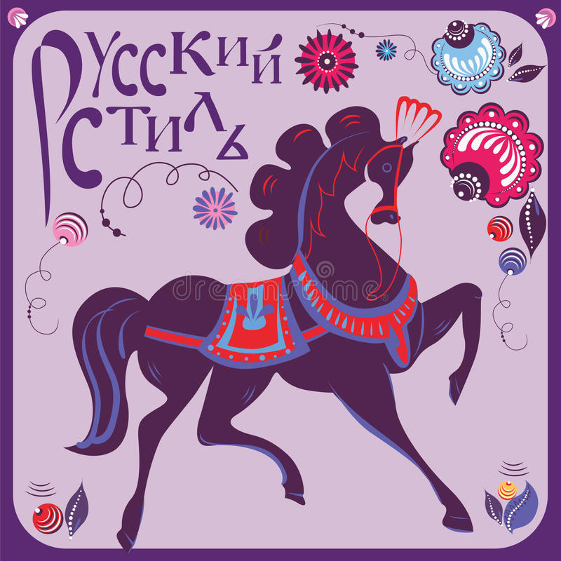 Download Russian style horse stock vector. Illustration of color - 27722709