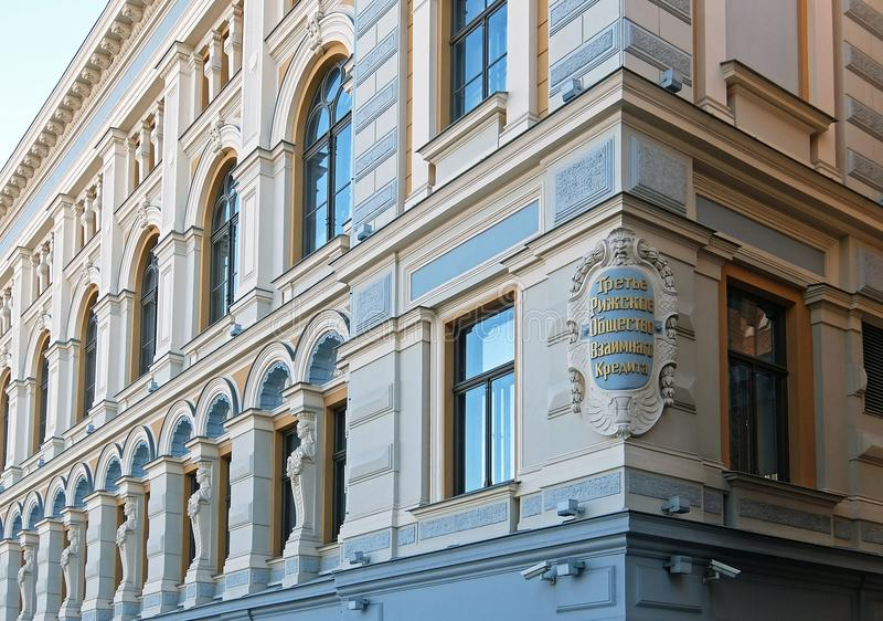 Russian theater Chekhova, facade elements Riga. Decorative elements of the Russian Drama Theater named after Chekhov. The inscription on the facade - Third Riga royalty free stock image