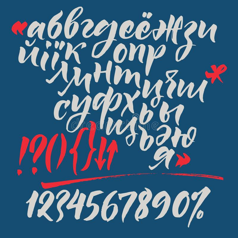 Russian and Ukrainian calligraphic alphabet. Contains lowercase and uppercase letters, numbers and special symbols. Russian and Ukrainian calligraphic alphabet stock illustration