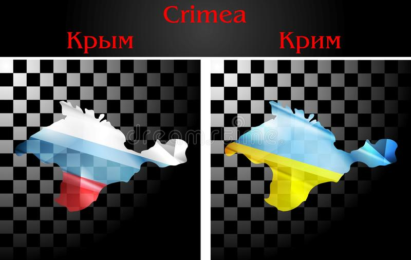 Russian and Ukrainian flags on Crimea. Vector background royalty free illustration