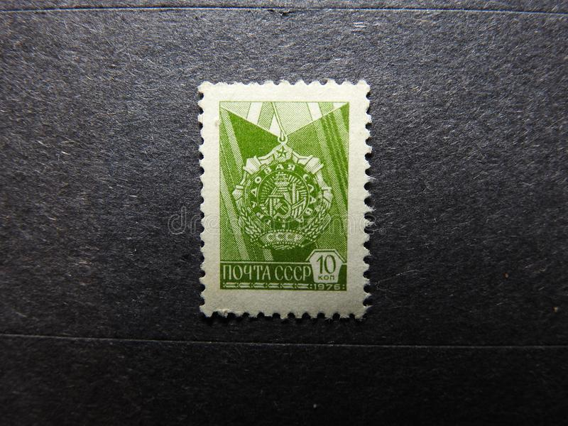 Russian vintage postage stamp from 1976 royalty free stock photos